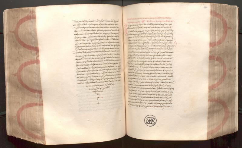 """""""Griechische  Handschriften"""""""