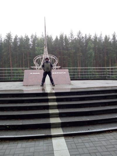 Eine Reise in den großen Ural