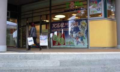 Bautzens Handel in Nöten